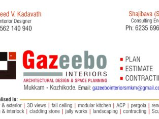 Gazeebo Interiors