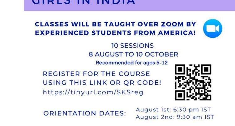 FREE Basics of Computer Science Course for Girls!