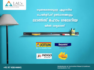 Best Paint Shop in Trivandrum