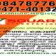 certificate attestation from trivandrum kollam