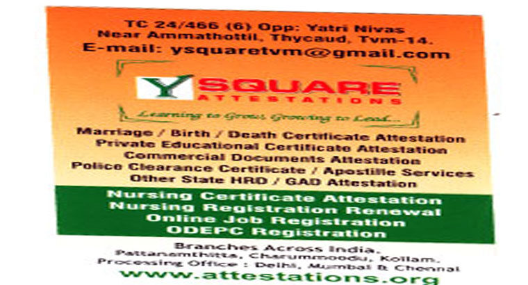 certificate attestation from trivandrum kollam