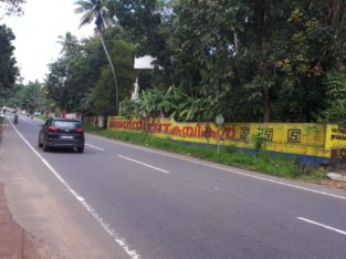 Prime Land -Long Lease- MC Road 5 kms frm Kottayam