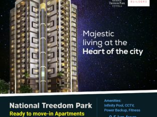 National Treedom Park – (Ready to move-in )