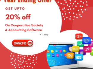 Get Up to 20% OFF on Software