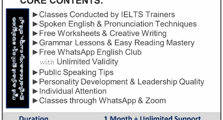 Online School for Learning English