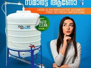 Water Tanks In Kerala | Plastic Tanks For Water