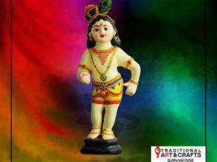 Fiber Idols of Krishna