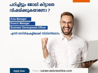 branch manager vacancy in kerala