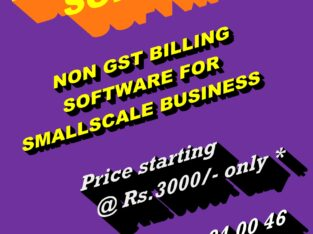 Billing Software for retail and wholesale business
