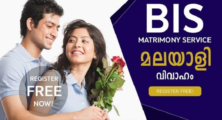 Bis Matrimony – The Best Kerala Matrimony Site