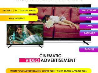 Are you interested in video advertising & wall art