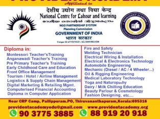 Admissions:Professional Diploma/UG/PG/BTech/MTech